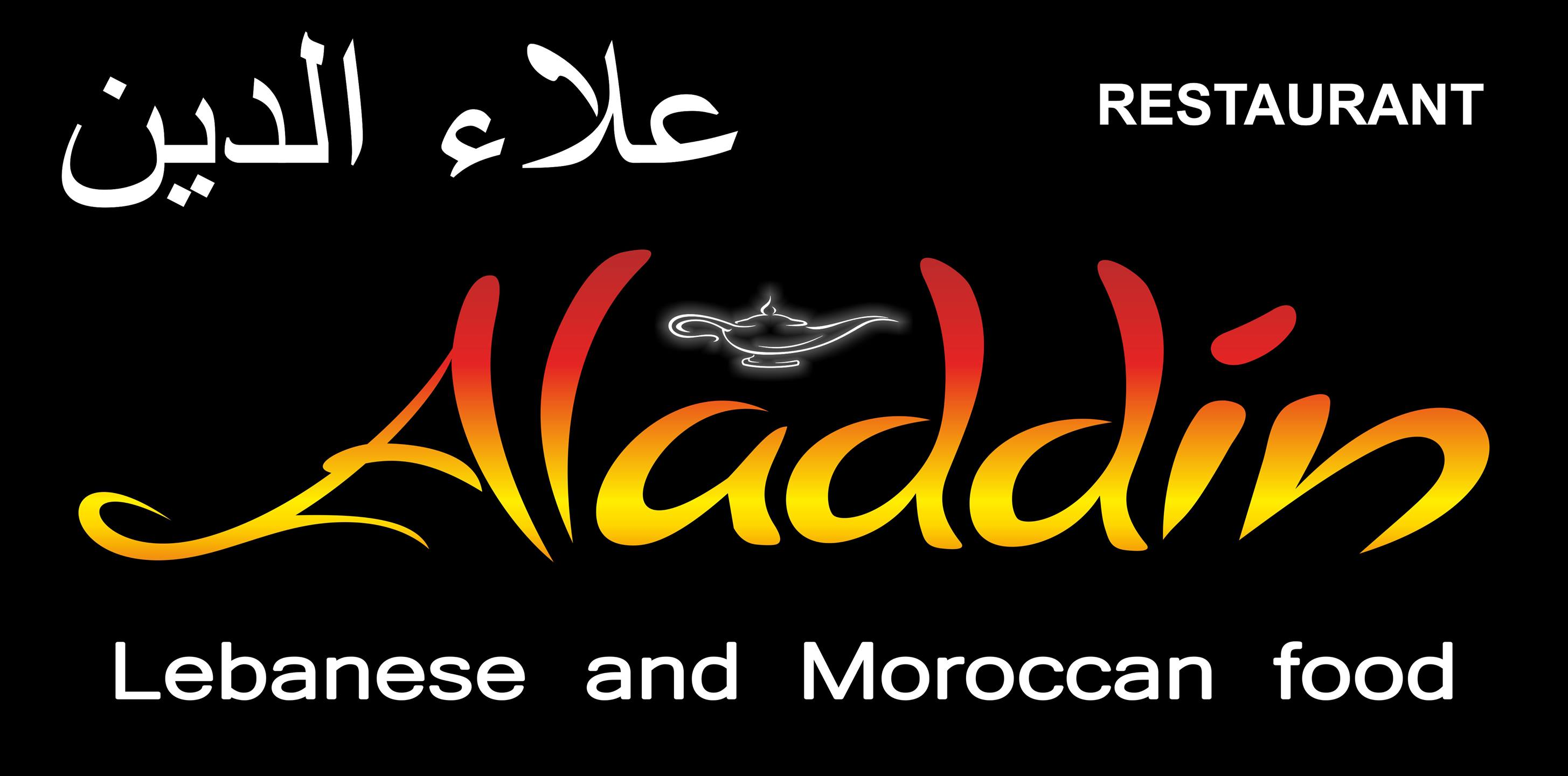 Aladdin restaurant bugibba experience the traditional for Aladdin cuisine stoke